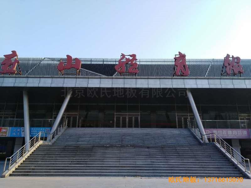北京房山区燕山体育馆体育木地板安装案例