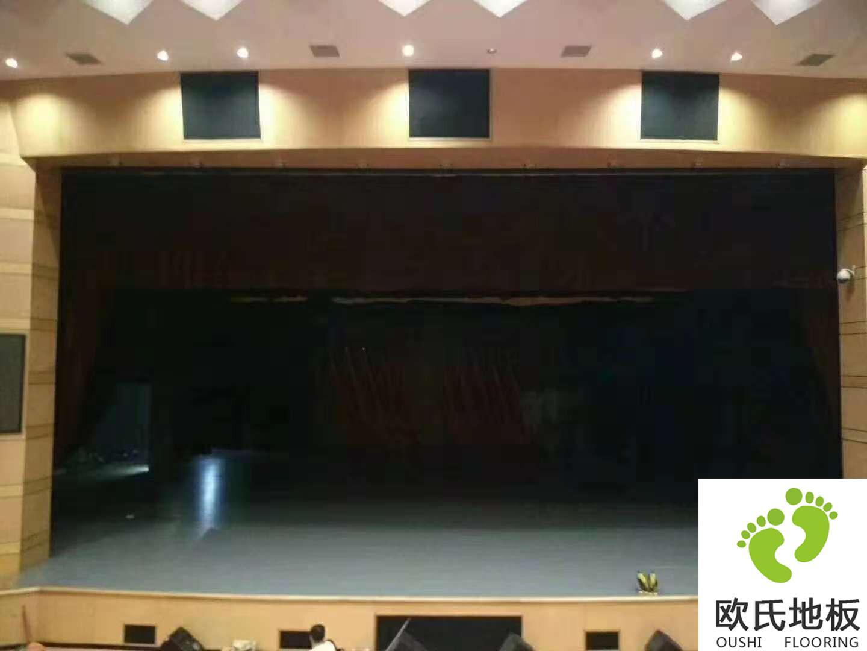 舞台场馆木地板解决方案